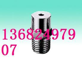 金属锥形喷头/空心锥、实心锥喷嘴/通用型、一体式锥形喷咀