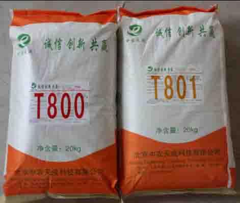 免疫强化乳猪料 T800 T801