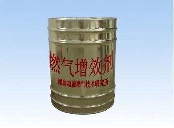 加利达燃气增效剂