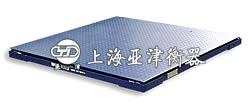 7.5吨防水地磅,郑州防水磅称,不锈钢防水磅称-亚津