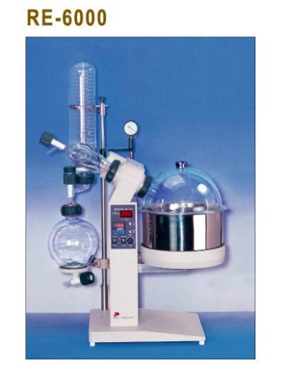 国产旋转蒸发仪价格|循环水式真空泵|旋转蒸发仪使用
