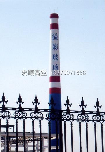 天津烟囱新建施工