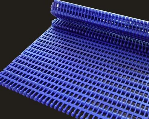 蓝色900平板网链