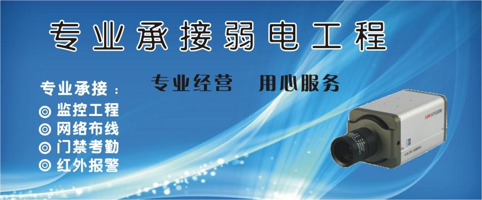 上海网络综合布线,上海综合布线系统,上海综合布线方案