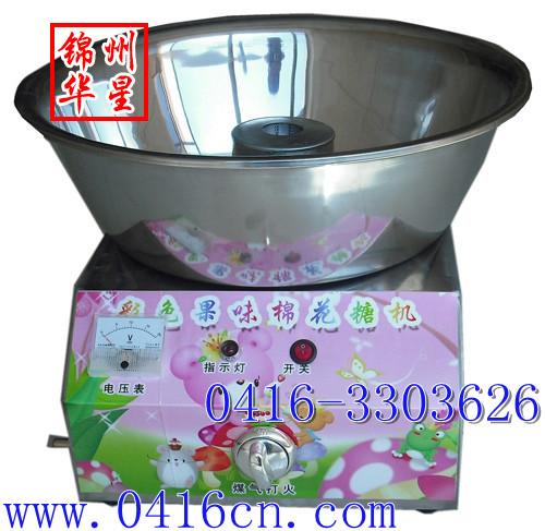 惊爆价厂家直销2011最流动棉花糖机,棉花糖机器,彩色棉花糖