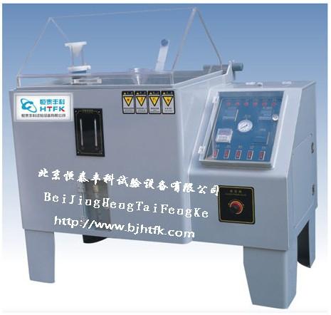 标准型盐雾腐蚀试验设备/盐水测试试验机