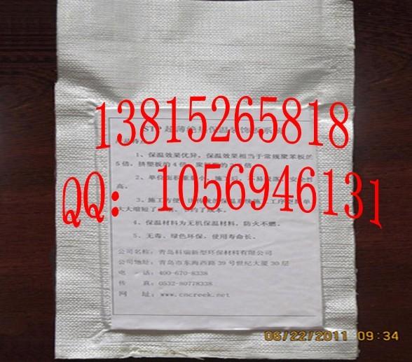 淄博玻纤铝箔袋、枣庄STP保温板玻纤袋、东营外墙防火玻纤袋