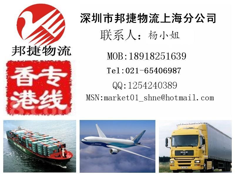 上海到泗水SURABAYA海运