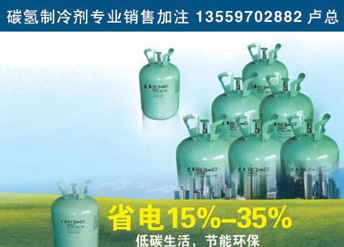 东莞格力美的空调碳氢制冷剂专业加注卢总