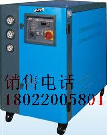 信易牌工业冷水机冰水机冷冻机 信易牌水冷式冷水机供应信息