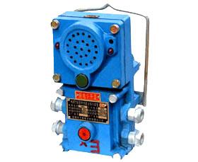 KXZJ16-127矿用隔爆兼本质安全型声光组合信号开关