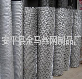 菱形钢板网/龟型钢板网/六角钢板网/镀锌钢板网/小型钢板网/中型
