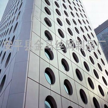 不锈钢冲孔网/重型冲孔网/铝板冲孔网/圆孔网/防风抑尘网 /防滑