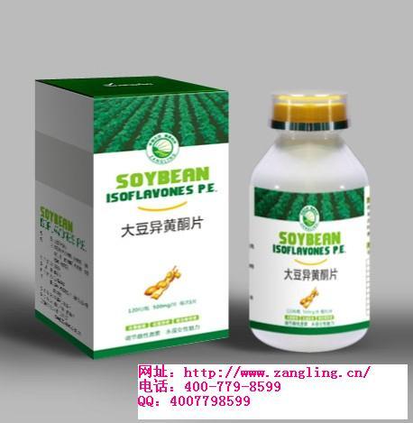 大豆异黄酮的作用|奘灵异黄酮的价格