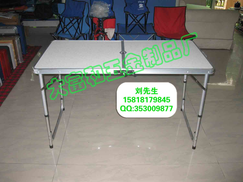 塑料折叠桌椅,ABS加厚型折叠桌椅,联体桌