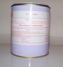 托马斯金属浸润耐高温修补胶(THO407