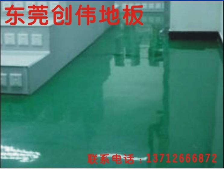 地板漆_东莞地板漆_防静电地板漆