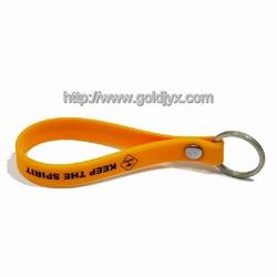 硅胶钥匙扣、硅胶钥匙链、钥匙包/环
