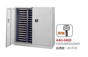 上海文件柜-45抽屉文件柜-铁皮文件柜