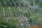 供应边坡防护网六角网生产厂家报价