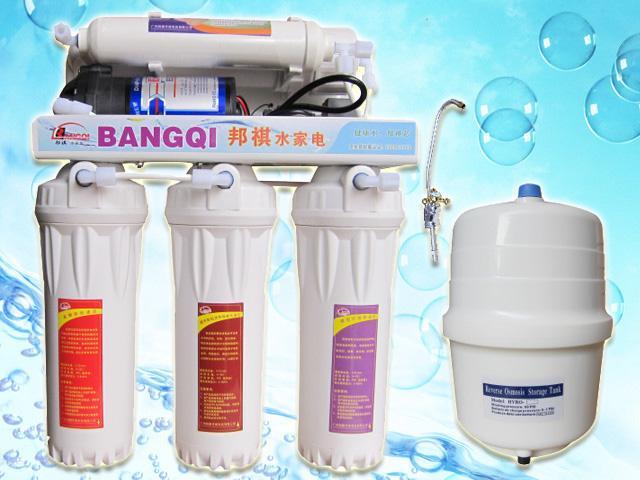 水处理公司广州邦祺标准型弱碱性纯水机