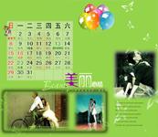 北京创意礼品批发网创意影像产品创意礼品网市站李茜
