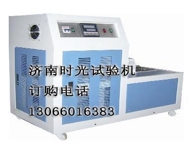 热销特种产品DWC冲击试验低温槽/低温仪/恒温箱-30~100度