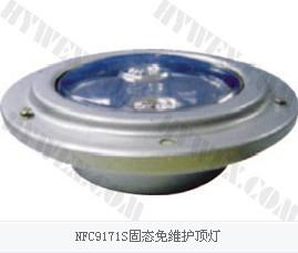 NFC9171S固态免维护顶灯,免维护顶灯,海洋王固态免维护顶灯