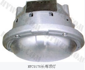 NFC9176长寿顶灯,高顶灯,海洋王长寿顶灯