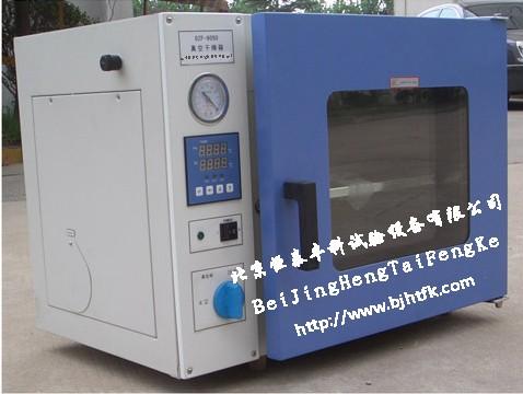精密干燥箱/真空干燥箱/精密干燥试验箱