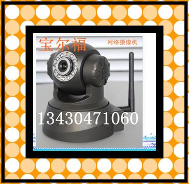 网络摄像机 远程视频监控系统