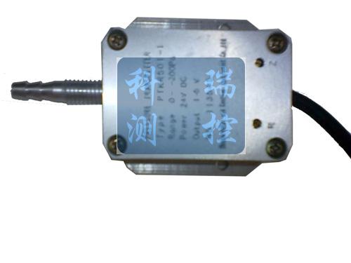 通用气压力传感器,进风口微压传感器