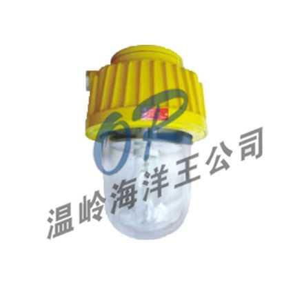 防爆平台灯,温岭海洋王平台灯BPC8730