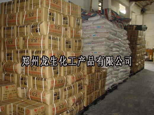 DL酒石酸生产厂家 DL酒石酸报价 DL酒石酸
