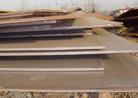 供耐磨板nm400(调质) _nm400_【NM400B舞钢产】