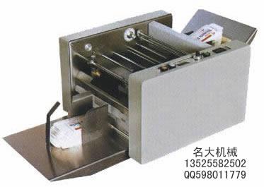 钢印打码机,纸盒自动打码机,