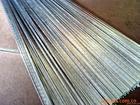 45%银焊条