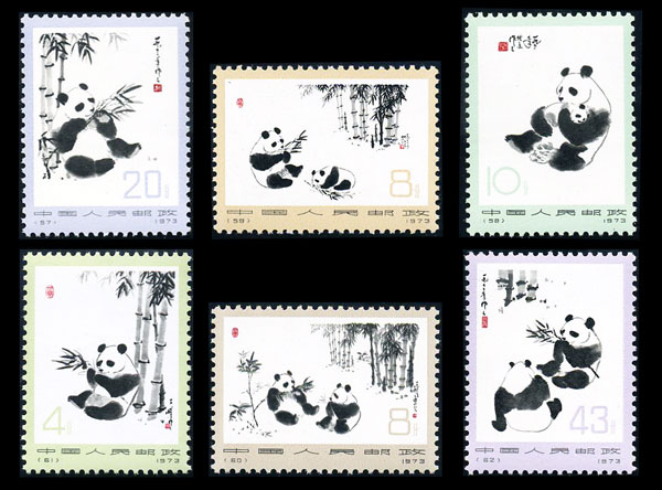 编57-62 熊猫