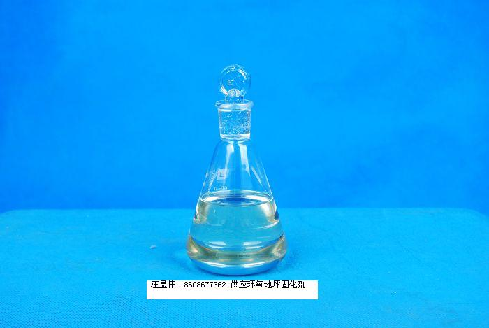 耐黄变水白透明聚醚胺环氧树脂地坪漆固化剂