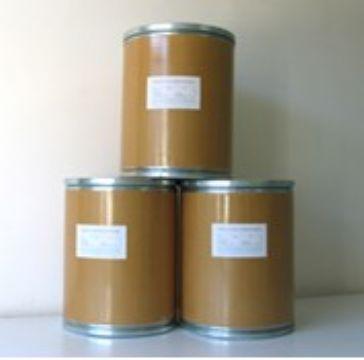 2-氯腺嘌呤核苷