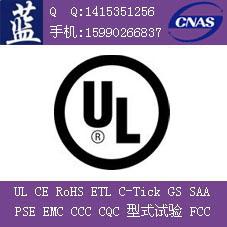 推荐山东UL认证代理|LED橱柜灯隔离驱动UL认证中心