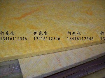 96kg/25mm离心玻璃棉板,隔音板,KTV隔音材料,A级防火
