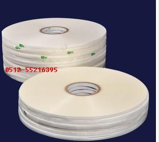 塑料薄膜胶带 双面破坏胶带 单面破坏胶带 印字破坏胶