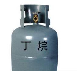 中冠销售丁烷气 赤峰有售丁烷气 二甲醚