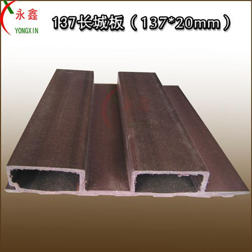 临沂生态木厂家直销137长城板