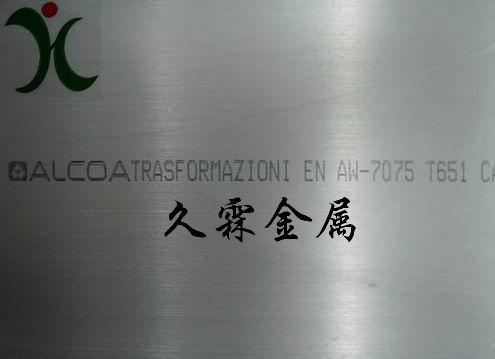 美国芬可乐6061铝材 进口铝合金牌号