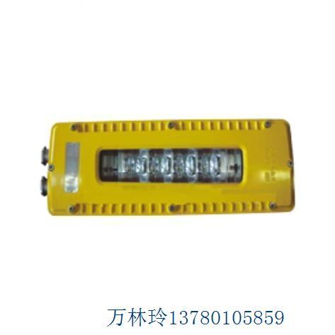 旭升DGS10/127L(A)矿用隔爆型LED巷道灯