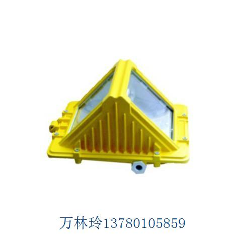旭升照明DGS70/127B(C)矿用隔爆型巷道灯