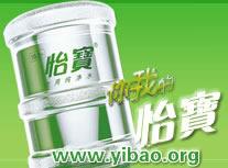 怡宝饮用水广州怡宝桶装水送水专卖店