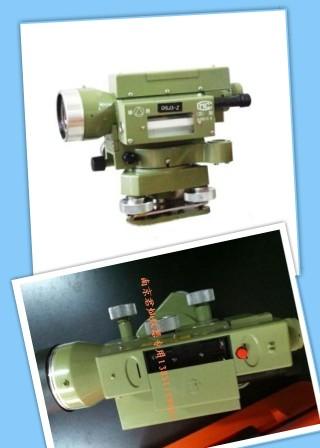 红外线激光水准仪DSJ3-Z南京大西洋钟光DSJ3-Z